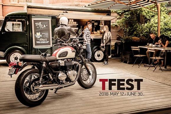 TFEST(ティーフェスト)フェア開催