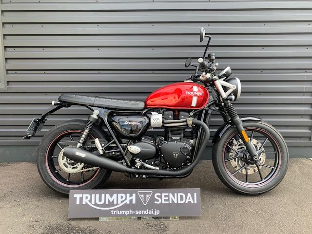 Street Twin Triumph Sendai Edition