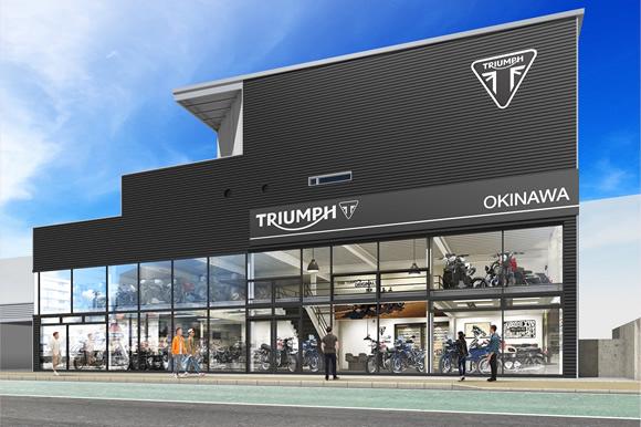 「トライアンフ沖縄」グランド・オープンのお知らせ